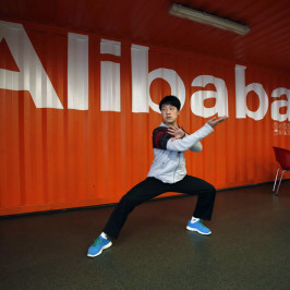 Alibaba & el futuro del Marketing Global